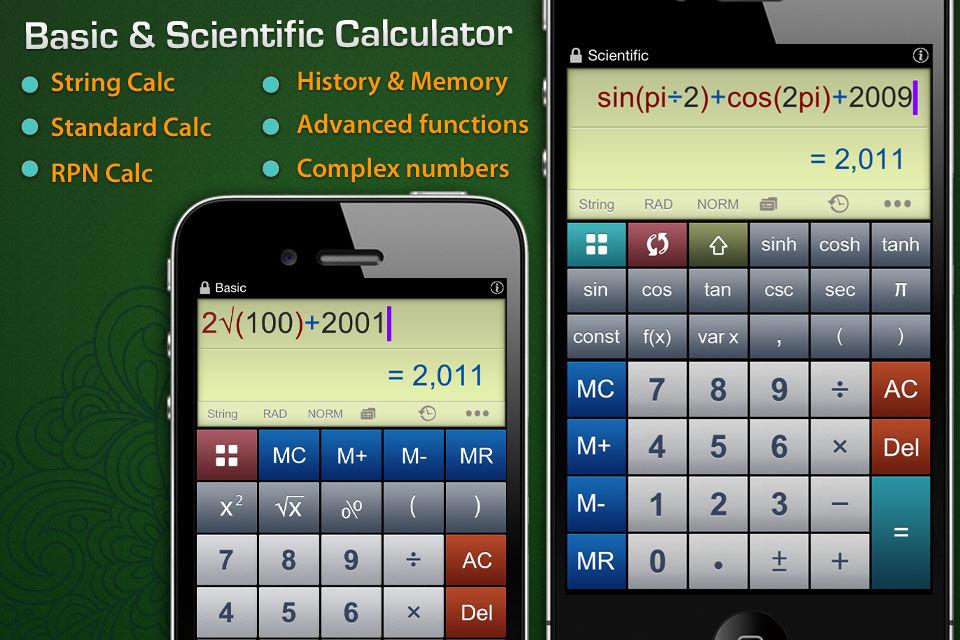 вечеринку (для история калькулятора в айфоне сарафаны для