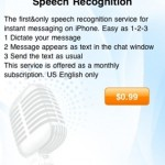 IM3.4foriPhone2