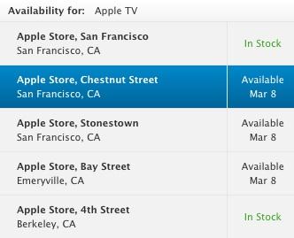 Apple TV 3G stock