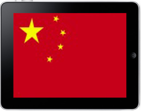 China iPad Flag