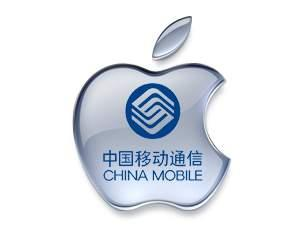 iPhone Apple china mobile