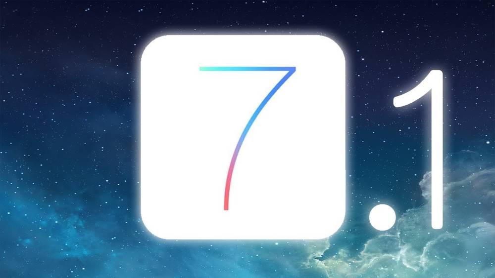 iOS 7.1 - iDevice.ro