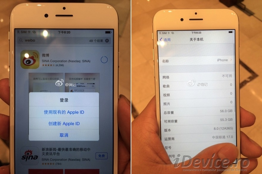 iPhone 6 FUNCTIONAL - iDevice.ro 3
