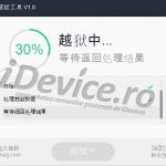 tutorial iOS 8.1.1 jailbreak 1 - iDevice.ro
