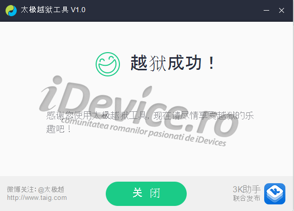 tutorial iOS 8.1.1 jailbreak 1 - iDevice.ro