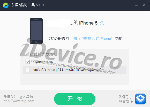 tutorial iOS 8.1.1 jailbreak - iDevice.ro