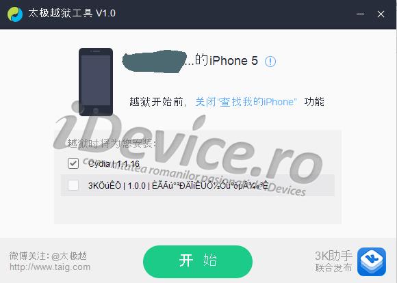tutorial iOS 8.1.1 jailbreak - iDevice.ro