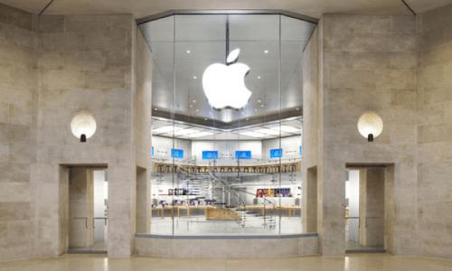Apple investigatie concurenta neloiala