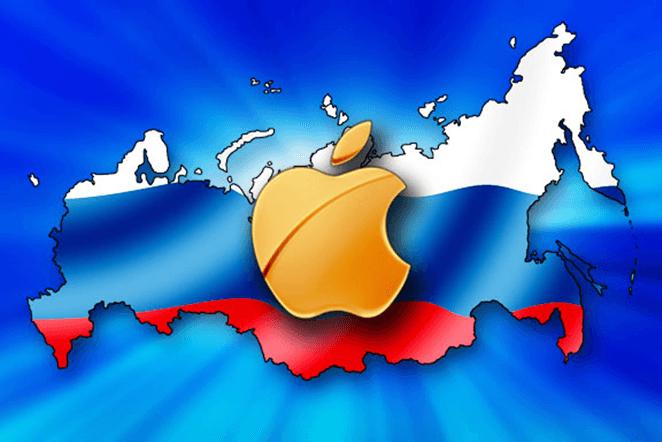 Apple vanzari rusia