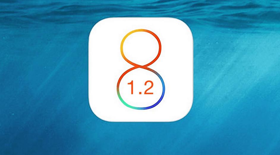 DOWNGRADE IOS 8.1.2