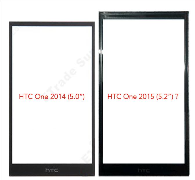 Ecranul HTC One M9 Hima 2