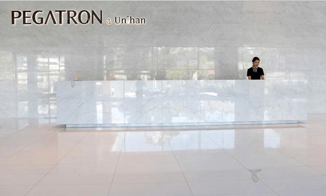 Pegatron birou
