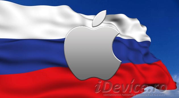 iPhone Rusia