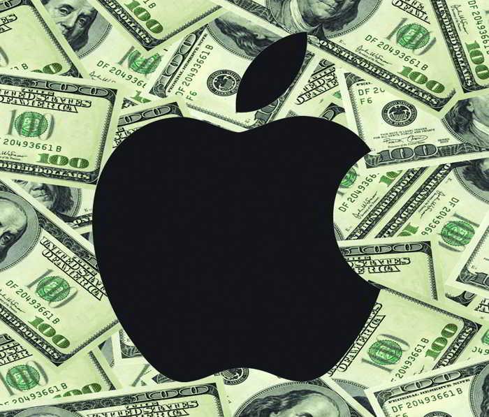 Apple rezerva monetara