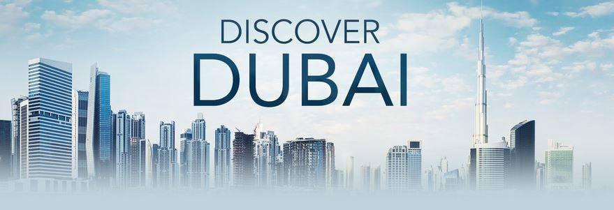 Descopera Dubai