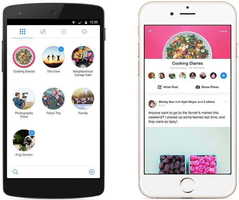Facebook Groups iPhone