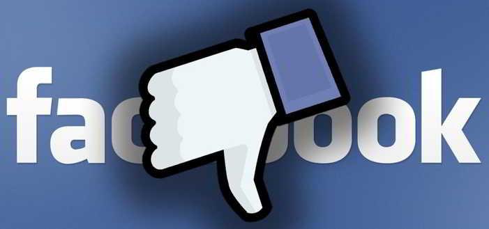 Facebook nu functioneaza