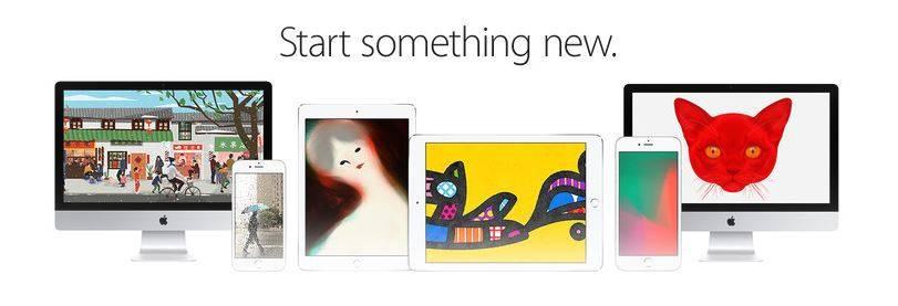 Incepe ceva nou