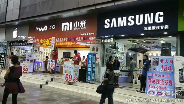 Magazin fals Xiaomi