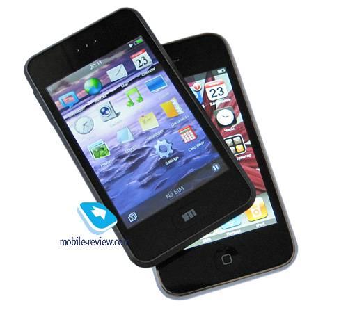 Meizu M8 prima clona iPhone 1