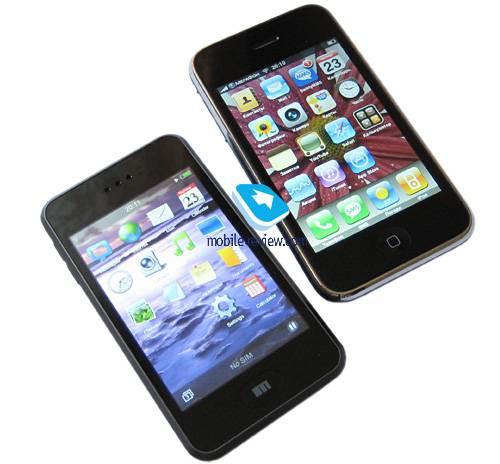 Meizu M8 prima clona iPhone