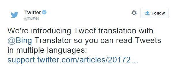 Twitter Translator