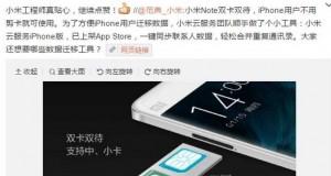 Xiaomi aplicatie iPhone