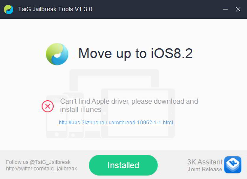Jailbreak iOS 8.2 TaiG Can't find Apple driver