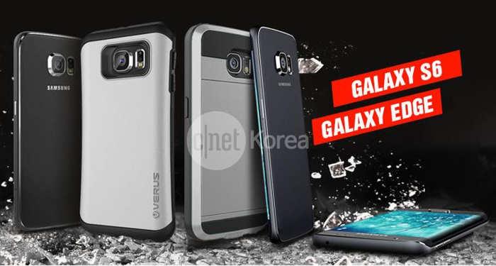 Samsung Galaxy S6 imagine presa