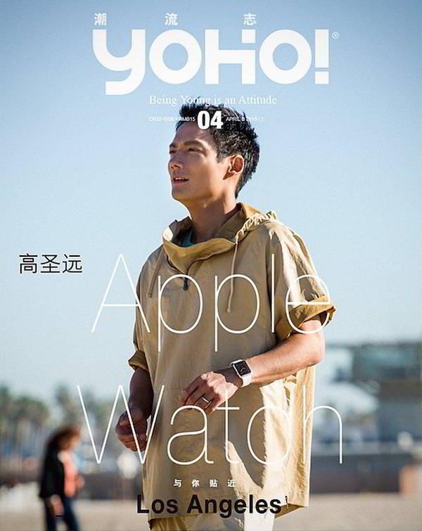 Apple Watch Yoho CHina