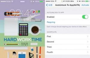 AutoUnlock To App 8