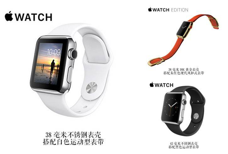 Clone Apple Watch