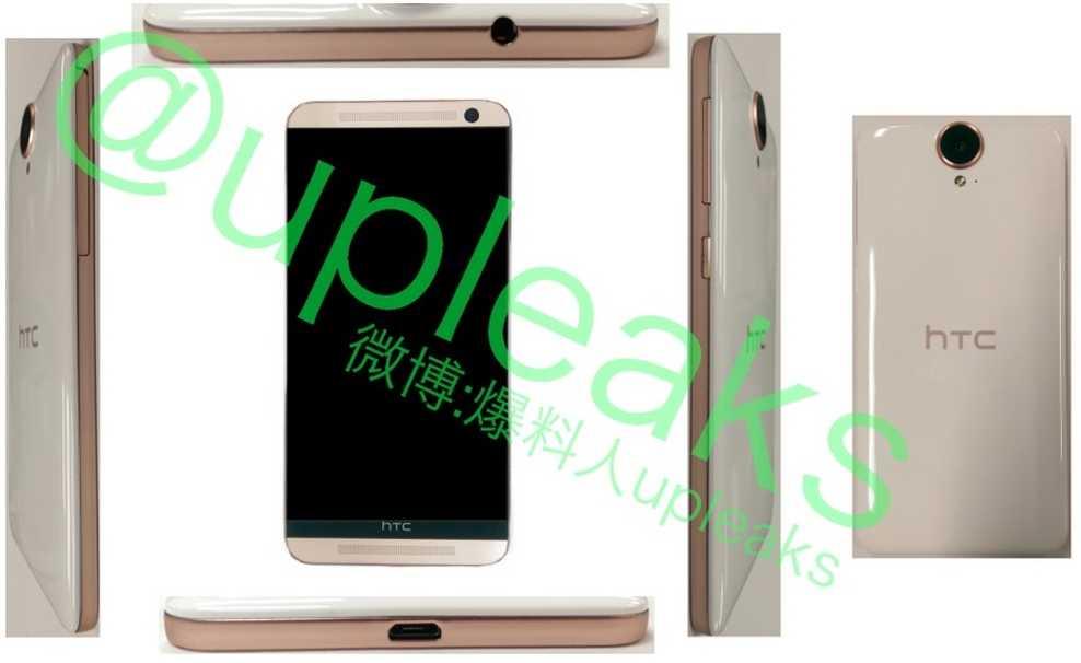 HTC ONE M9 PLUS imagine reala