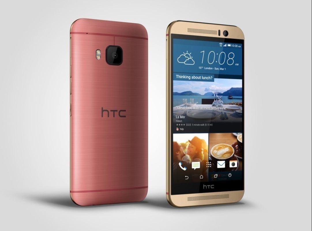 HTC ONE M9 imagini oficiale 4
