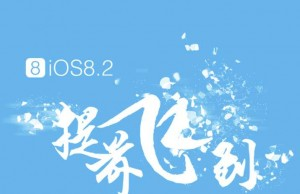 Jailbreak iOS 8.2 TaiG