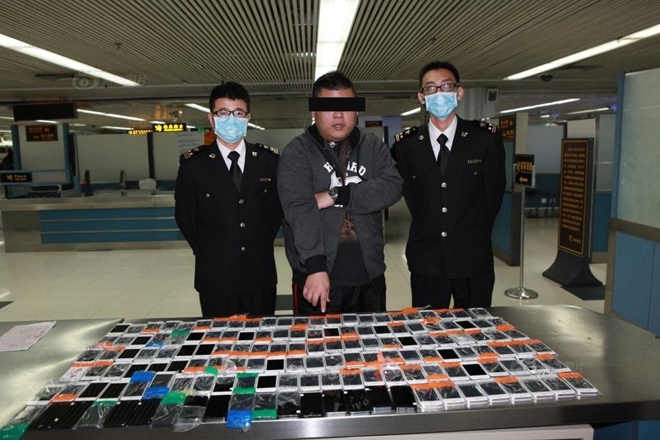 chinez contrabanda iPhone