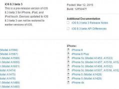 iOS 8.3 beta 3 descarcare instalare