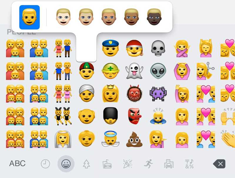iOS 8.3 beta 4 emoji delimitate