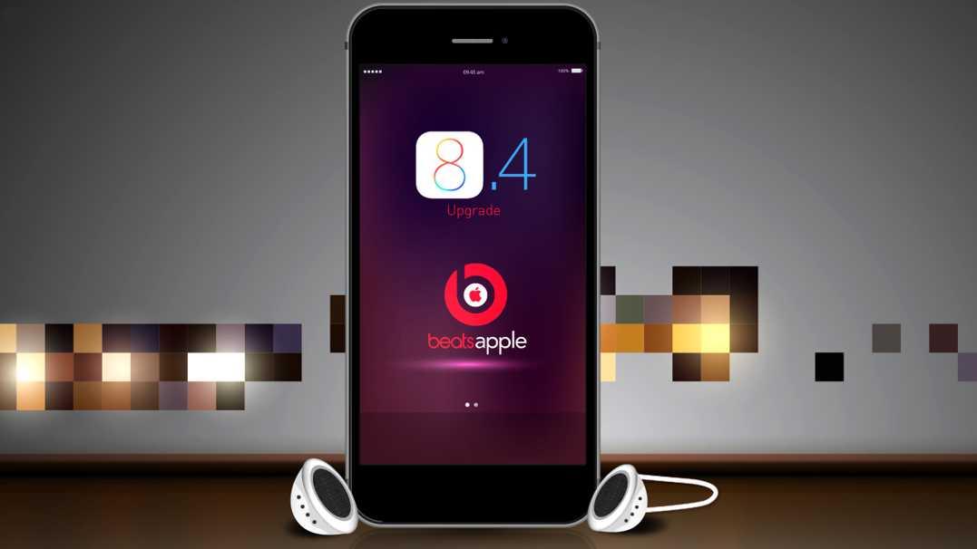 iOS 8.4 trent reznor design aplicatie Muzica