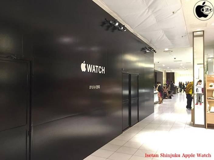 magazin Apple Watch Tokio