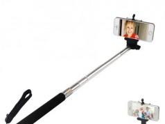 reflects telescop selfie stick