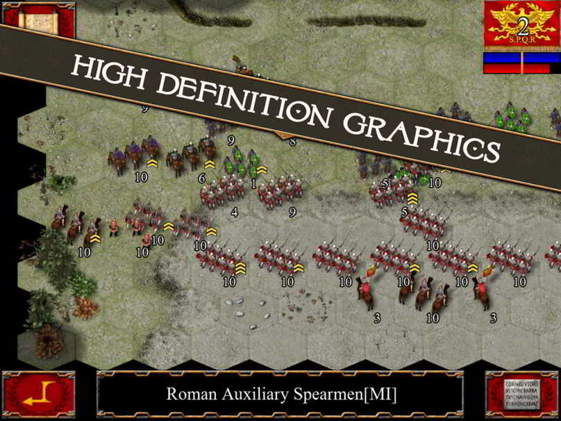 Ancient Battle Rome