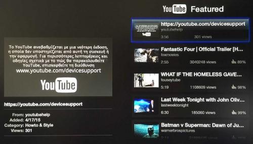 Apple TV YouTube nu merge