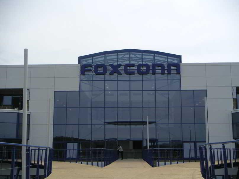 Foxconn fabrica fatada