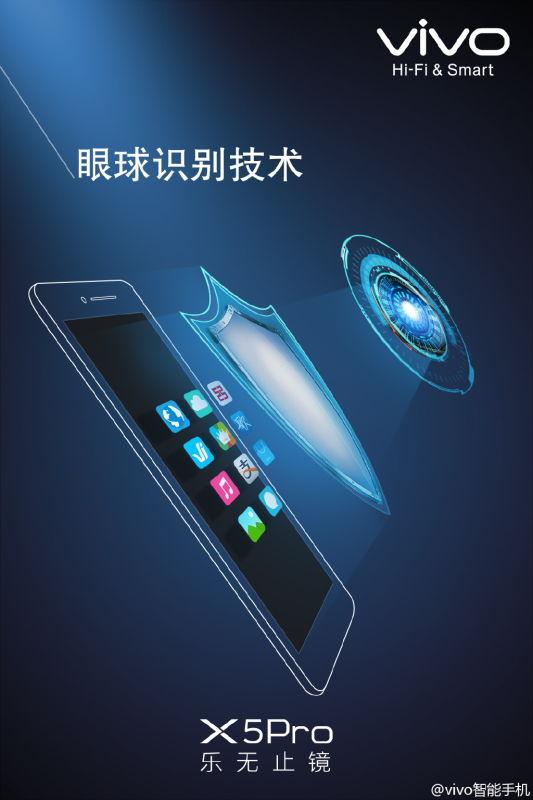 Vivo X5 Pro scanner iris