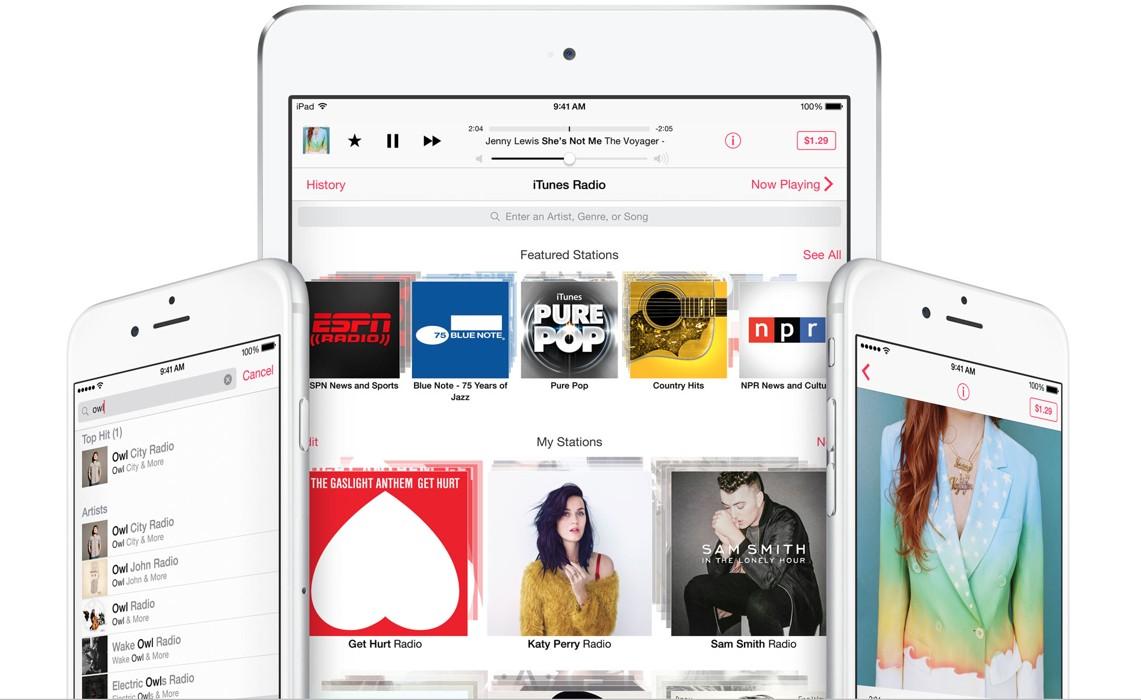 Noi detalii despre serviciul de streaming audio al Apple