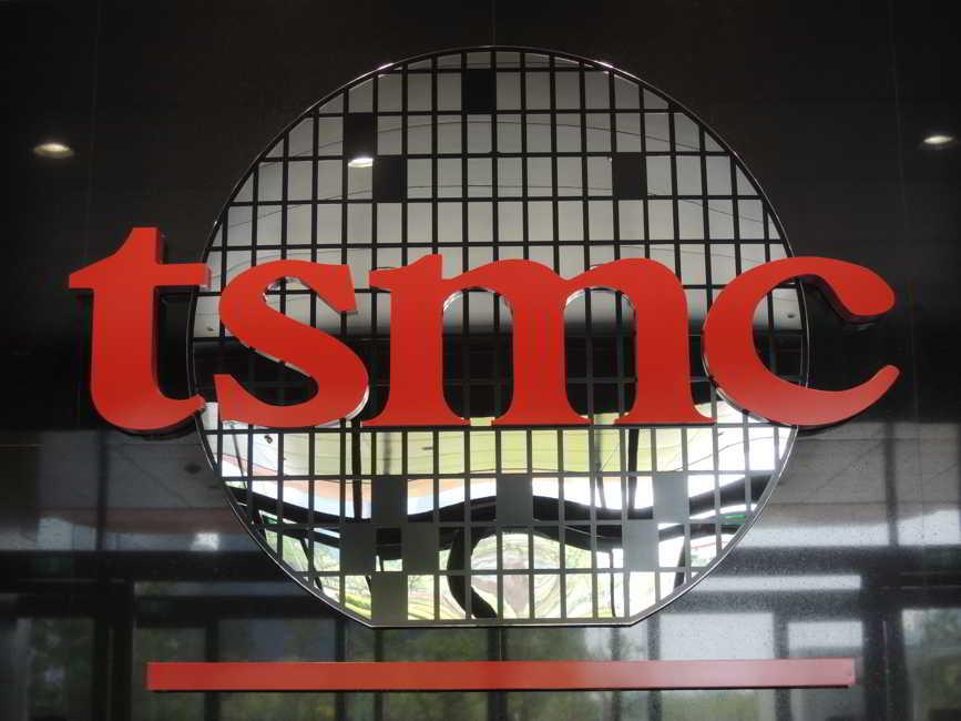TSMC iPhone 7 chip A10