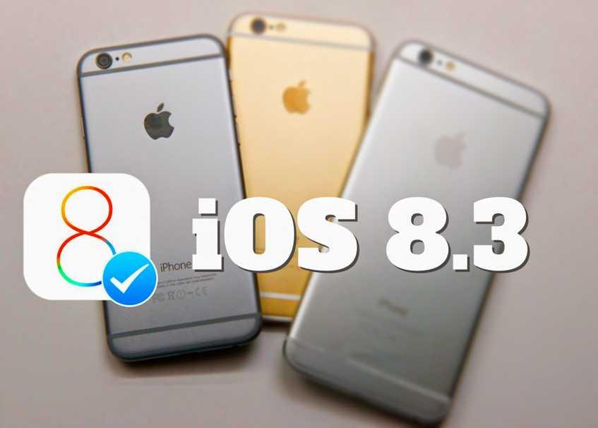 iOS 8.3 autonomie performante