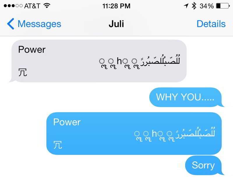 iOS bug Mesaje inchidere