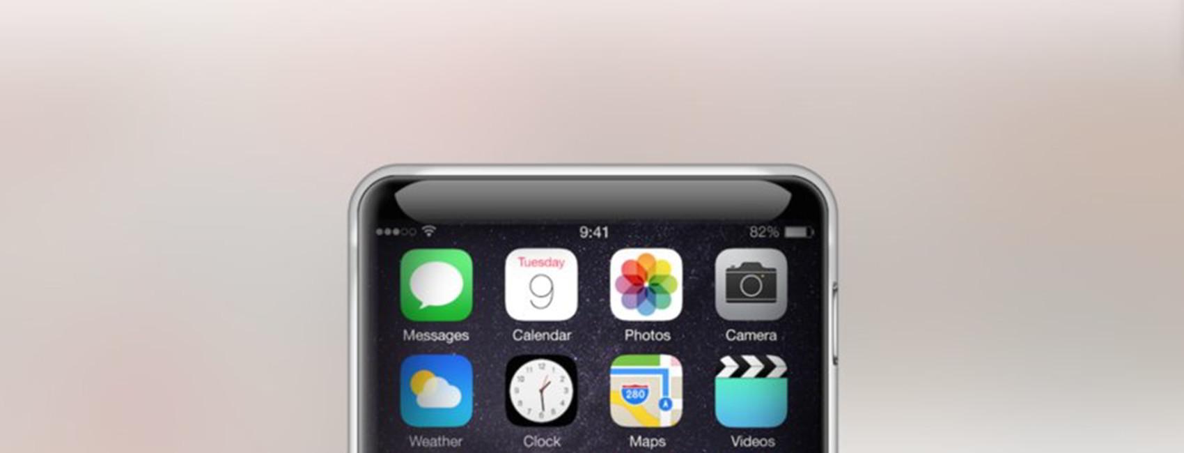 iPhone 7 concept fara buton Home feat